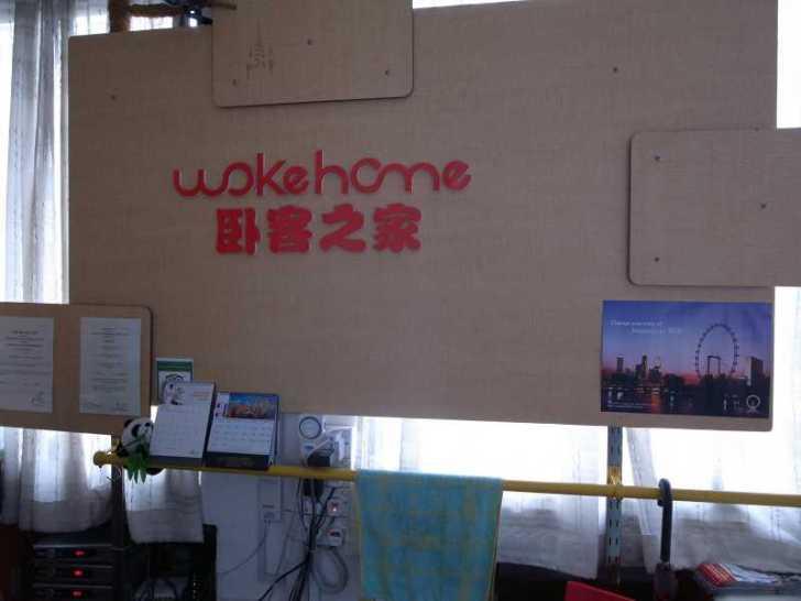 [マレーシア旅行記]5.シンガポールで人生初のカプセルホテル「ウォークホーム」はおすすめの安宿 (1)