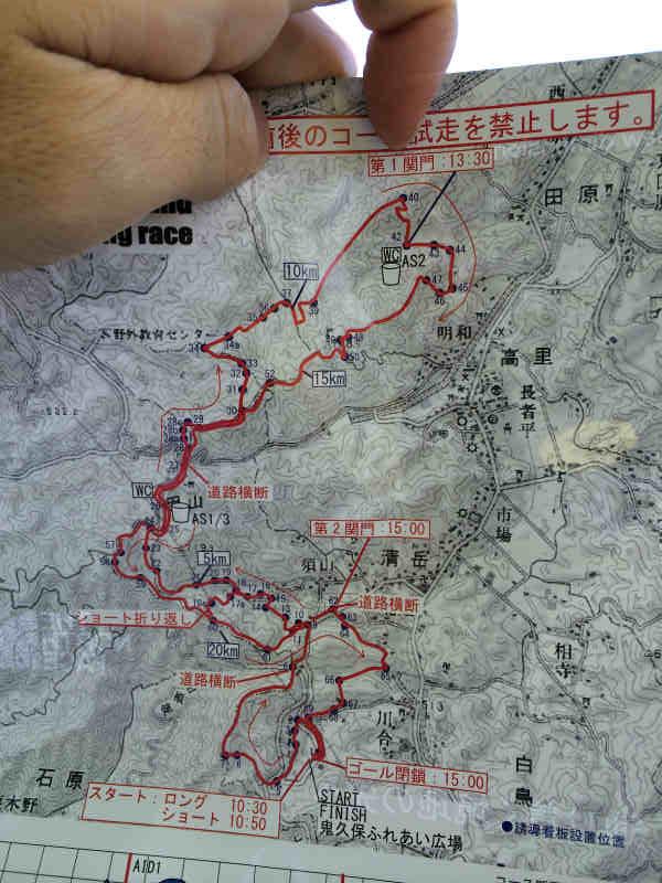 三河高原トレイルランニングレース2014に出場した結果・・・(新城市作手) (1)