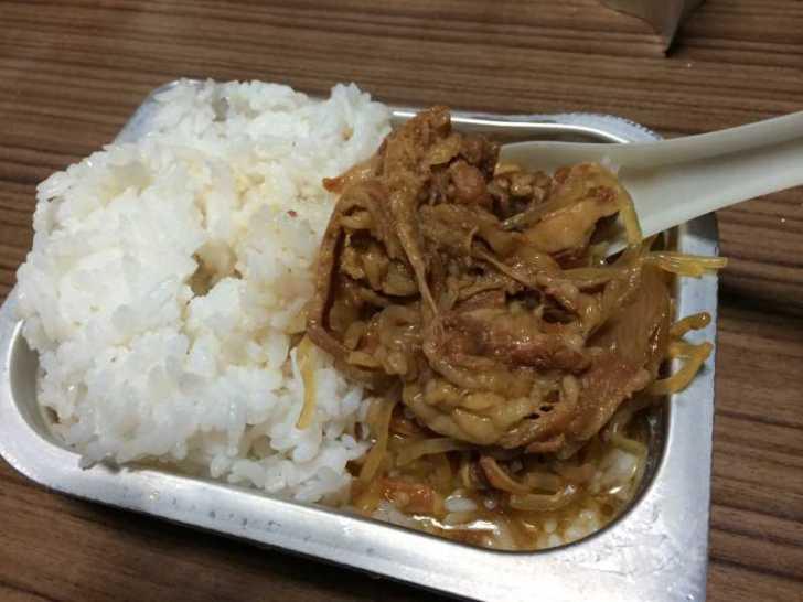 おすすめの美味しい非常食「レスキューフーズ」 : 災害の備えあれば憂いなし (5)