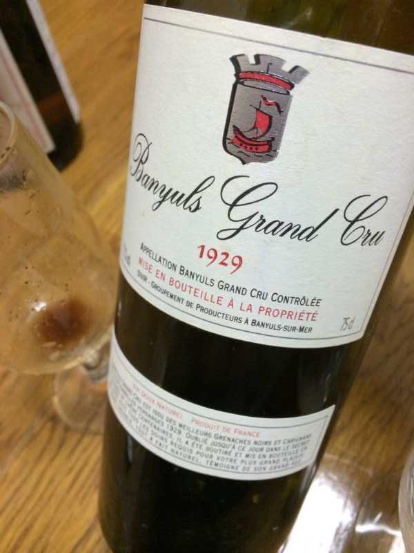 年代物の世界のレア酒を飲ませてもらい、蒸留酒の魅力を知る (1)