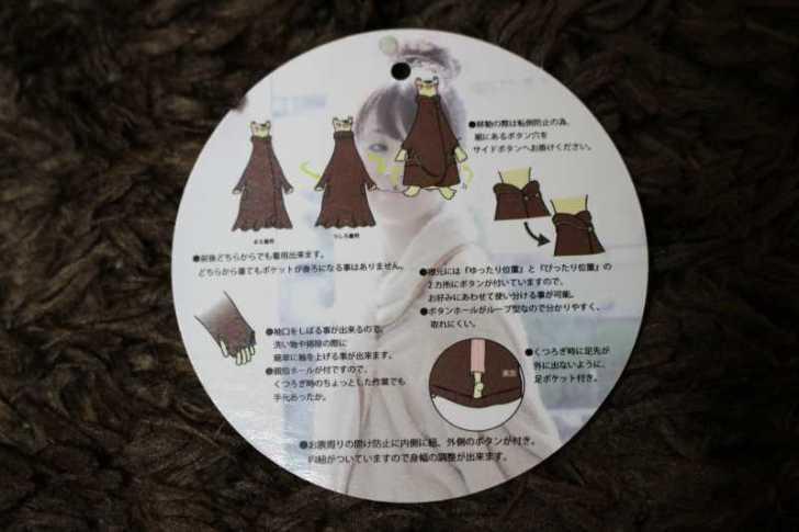 2014年モデル 大人気のマイクロファイバー製 着る毛布 暖かい! 洗える袖付ブランケット fu-mo PREMIUM (フーモ プレミアム) ブラウン FU-MO-0011-BR (2)