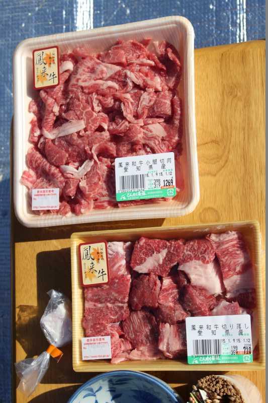 鳳来牛と鹿肉を炭火で焼きたくて、雪が降る中のBBQをやってみた! (4)