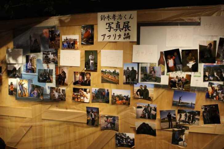 東海高校55回卒の同窓会にて自転車世界一周写真展とマグロの解体ショー! (6)