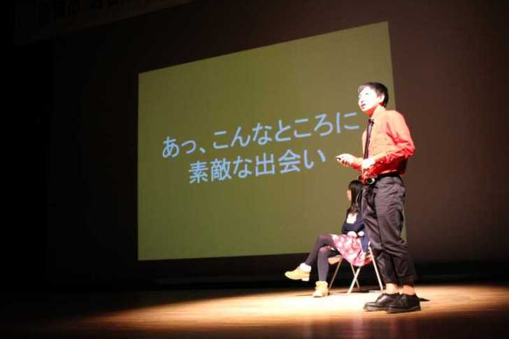 愛知県新城市の若者政策キックオフシンポジウムで田實健一さんと対談してきました! (5)