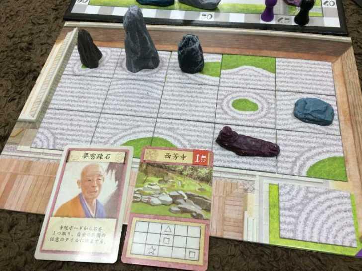 趣のある庭園をつくるボードゲーム「枯山水」で徳を積む【レビュー】 (2)