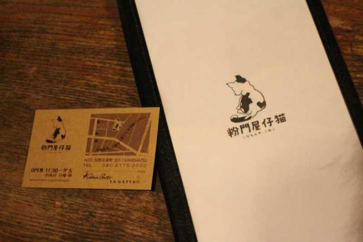 長野市のカフェ「粉門屋仔猫」のパンが絶品すぎて・・・こんな美味しいパンを食べられるなんて幸せ (12)