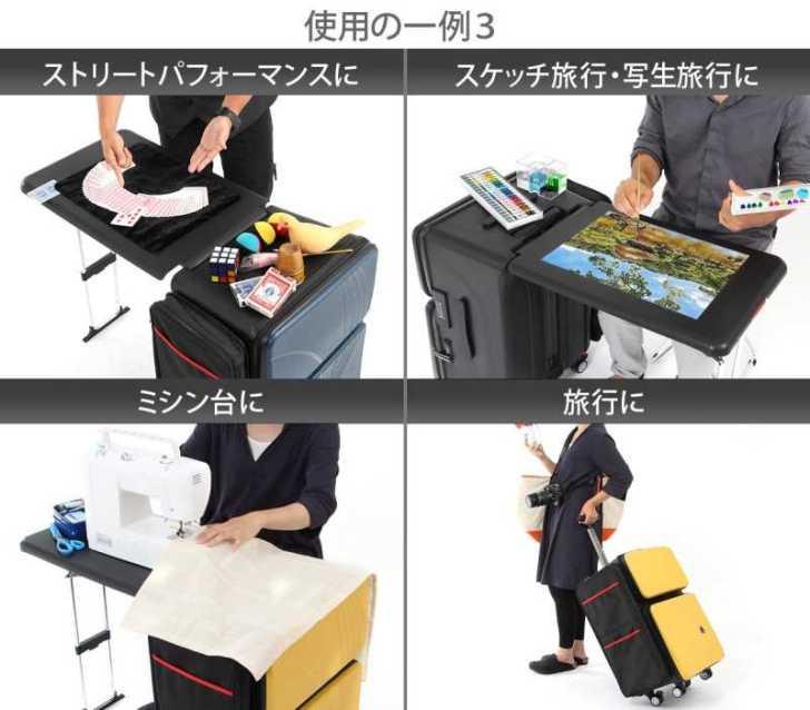 折りたたみデスクが内蔵されているスーツケースだと!?どこでもいつでもボードゲームできるぞ! (4)