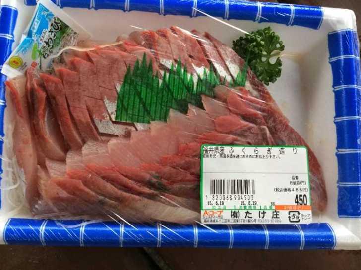 魚突き(スピアフィッシング)をしに福井県越前や三国へ!クロウシノシタ、メジナ、ウミタナゴ獲ったど~! (7)