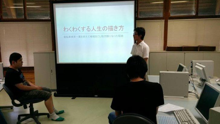 黄柳野高校でキャリア教育の市民講師として講演してきました!【愛知県新城市】 (2)
