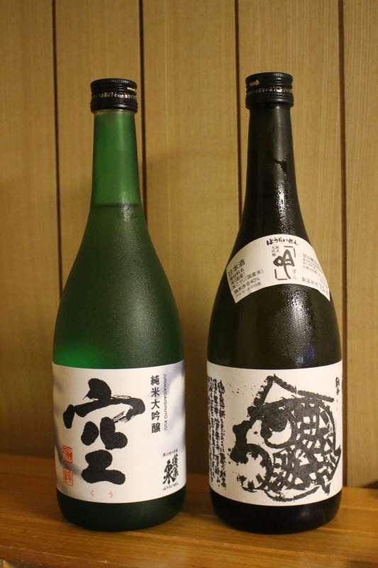愛知県の幻の日本酒「空」を予約し、1年3ヶ月待ったら届いたよ! (2)