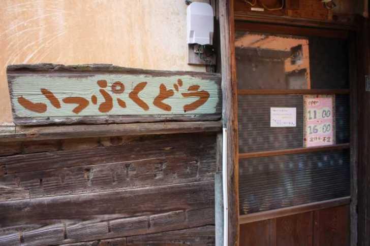 滋賀の絶対行くべきおすすめ観光スポットは「沖島」で決まり! (8)