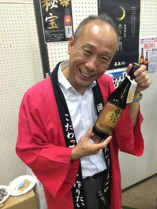 地酒で町おこし!新城「だわり屋」のひやおろし試飲イベントが素敵すぎた!【全国酒蔵巡り】 (1)