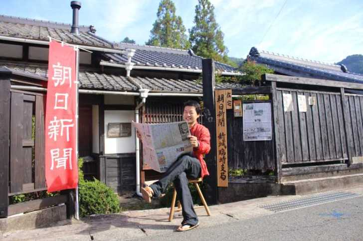 朝日新聞に地域おこし協力隊の活動が掲載されたよ!キーワードは「ブログと発想力」 (1)