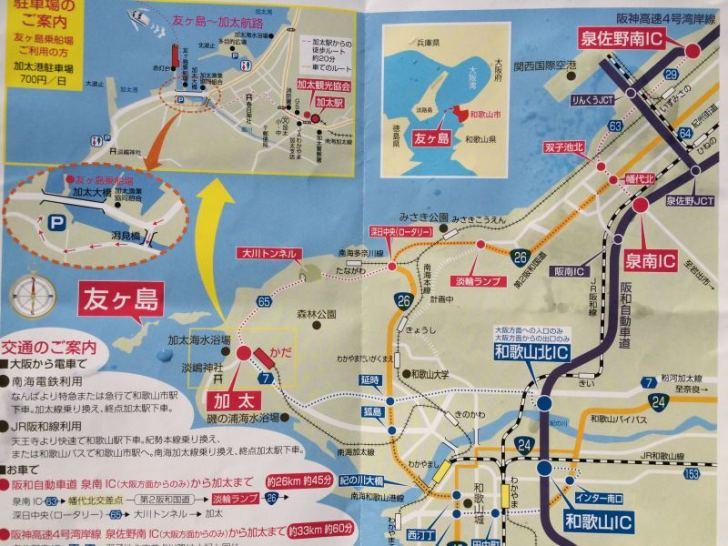 友ヶ島!ラピュタの世界である無人島に大阪から日帰りで行ってきた!【地図・行き方・アクセス情報あり】 (23)