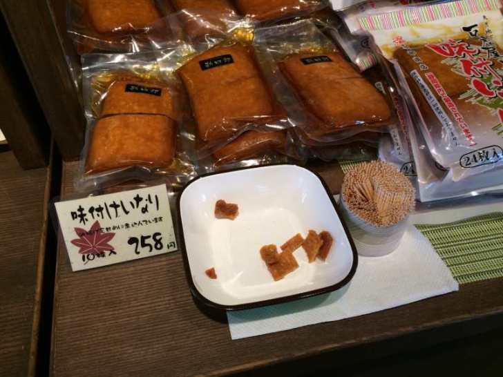 浜松市北区のおいしい豆腐料理・湯葉料理の店「勘四朗」がおすすめ! (9)