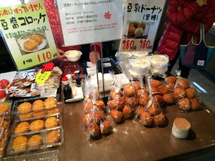 浜松市北区のおいしい豆腐料理・湯葉料理の店「勘四朗」がおすすめ! (5)