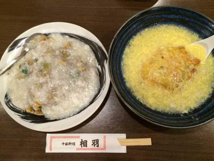 名古屋市中川区の中華料理屋「相羽」の幻の天津飯食べてきました!ランチおいしい!! (8)