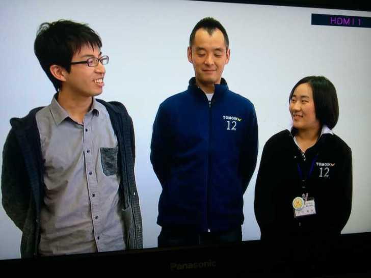 地域おこし協力隊としてテレビ出演したよ!どやばい村プロジェクト村民も絶賛募集中!!! (2)