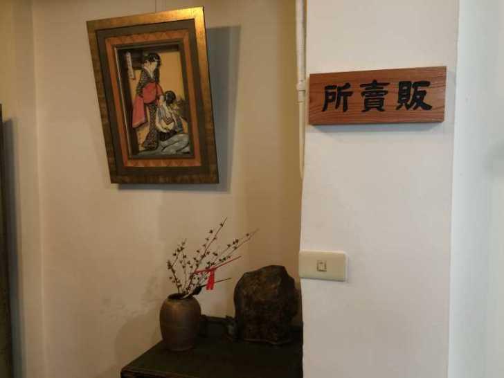 大正時代の雰囲気を味わえる「鳳来館のランチ」は体験する価値あり!【愛知県新城市】 (11)