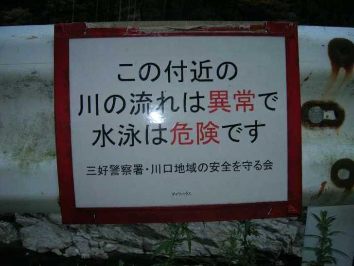高知の吉野川を8年ぶりに見て、大学時代の四国カヌーツーリングを思い出した。カヌーよもやま話。 (2)