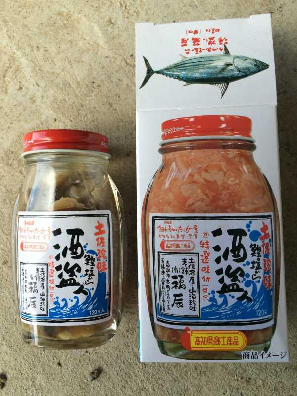 土佐珍味の酒盗人がうますぎる!日本酒好きに特におすすめだけど、ご飯にも合う!!