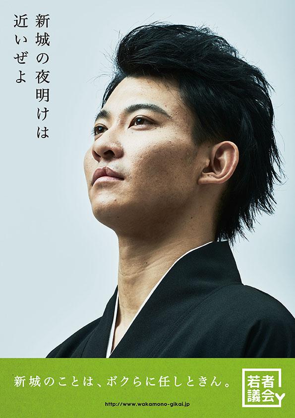 08_A2_TakeshitaSyuhei