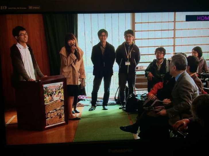 「どやばい村プロジェクト」はテレビ東京とローカル放送局ティーズで放送!? (3)
