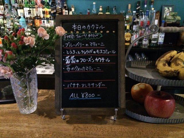 横浜駅のおすすめアニメバー「AnimationBar蕩-tore-」(※当ブログ割引あり) (7)