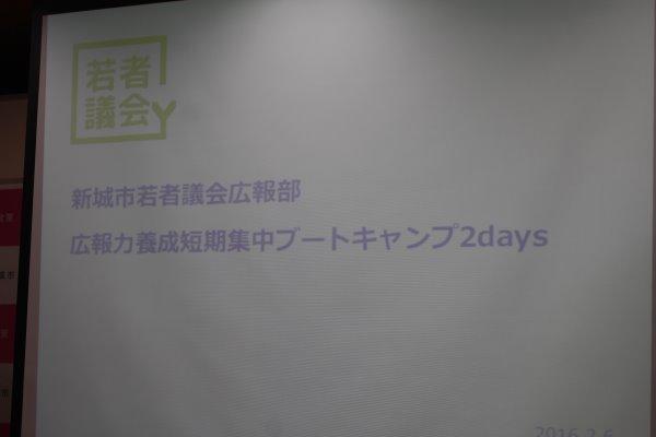 SKE48磯原杏華さんの若者議会インタビューが公開!その裏側を支えるプロライター皆本類さんが美人すぎる!! (1)