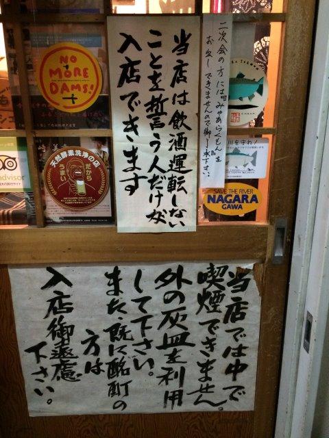 """富山駅近くで地場料理と日本酒を味わいたいなら""""真酒亭""""がおすすめ! (2)"""
