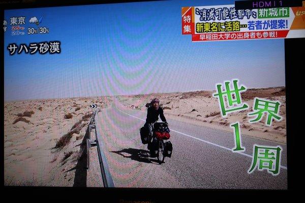 名古屋テレビ「UP!」に出演!新東名開通地で地域おこしをする若者として放送されました【メーテレ】 (7)