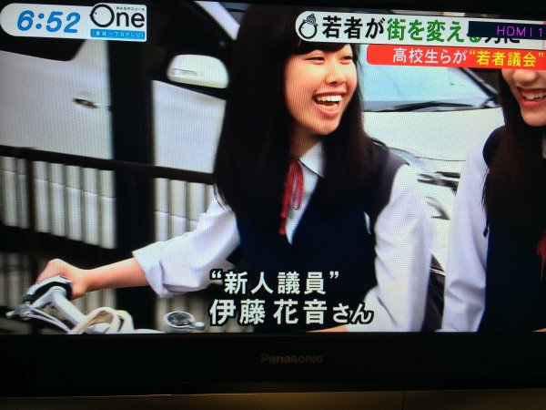 みんなのニュースOneに愛知県新城市若者議会が取り上げられました! (12)
