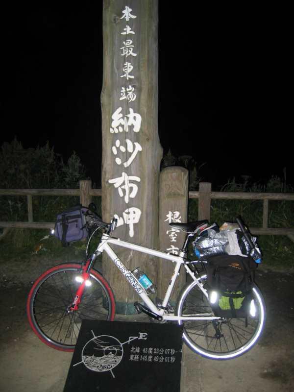大学生の夏休みに自転車で日本一周する方法【費用・持ち物・ルート・日数など】 (3)