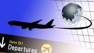 旅行業 営業保証金と弁済業務保証金分担金