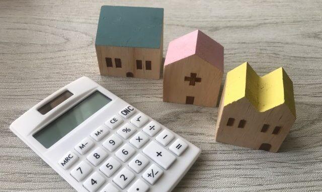 おもちゃの家と電卓