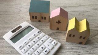 家賃支援給付の基本をシンプルに解説