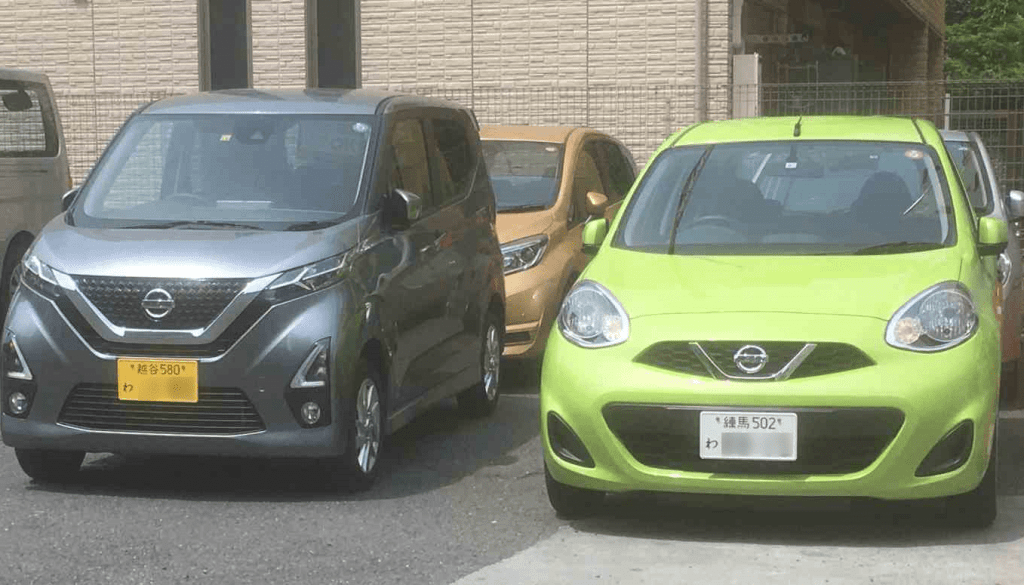 two small rentacar