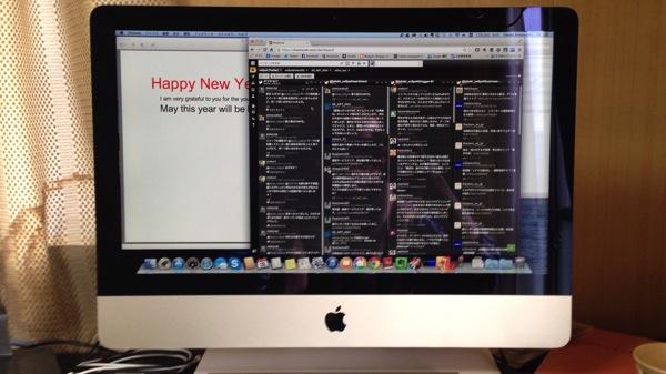 MacBook Pro Retinaと散々悩んで、iMac を買ってしまいました。