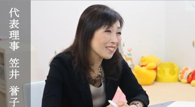 花咲かねーさん企業組合のPR動画が完成