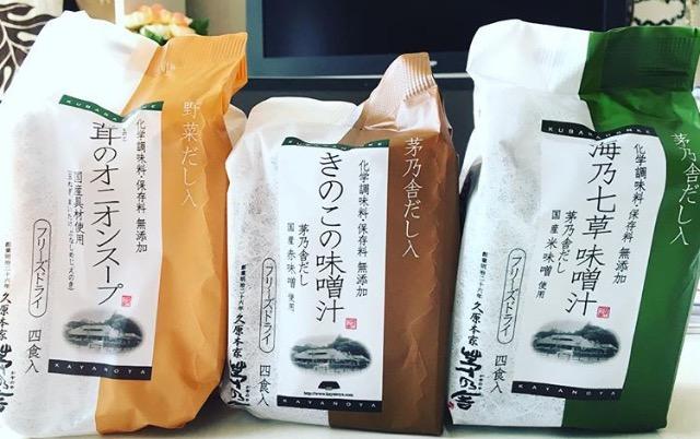 日本的なもの