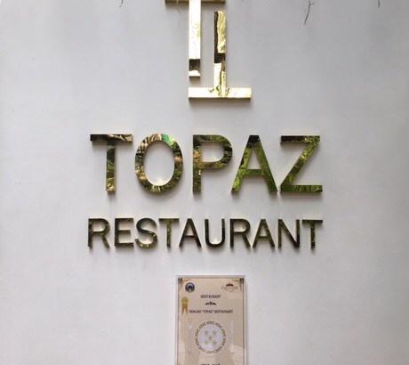 TOPAZ(トパーズ)でランチ