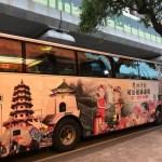 台湾旅行(海鮮中華と清新温泉度假飯店)