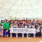 ホワイトリボンラン徳島2018オープニングイベント
