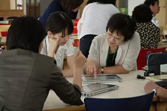 【芝園小】校内研修会(8/19)