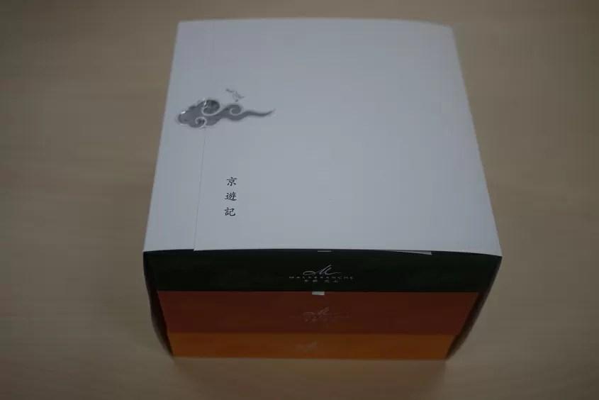 木村先生より贈り物を頂きました。(8/29)