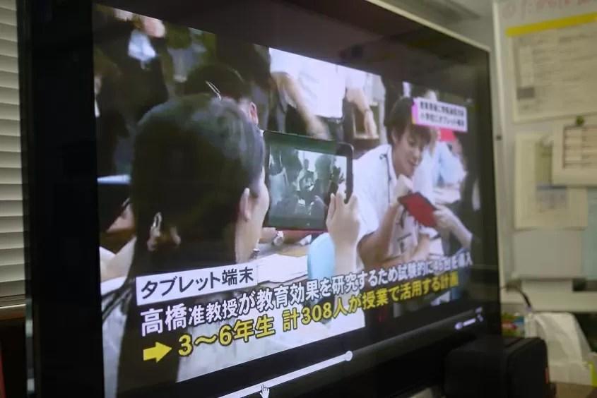 附属小でのキックオフミーティングの様子がTVで放送されました。(8/28)