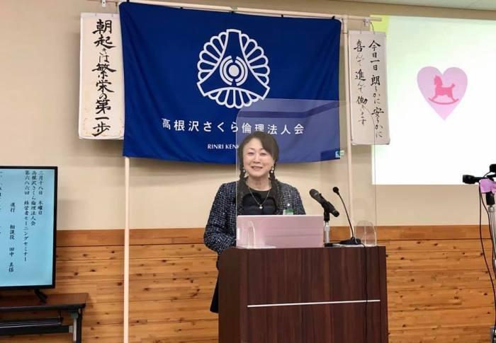 3月18日MS 栃木県倫理法人会 上原美津子女性委員長