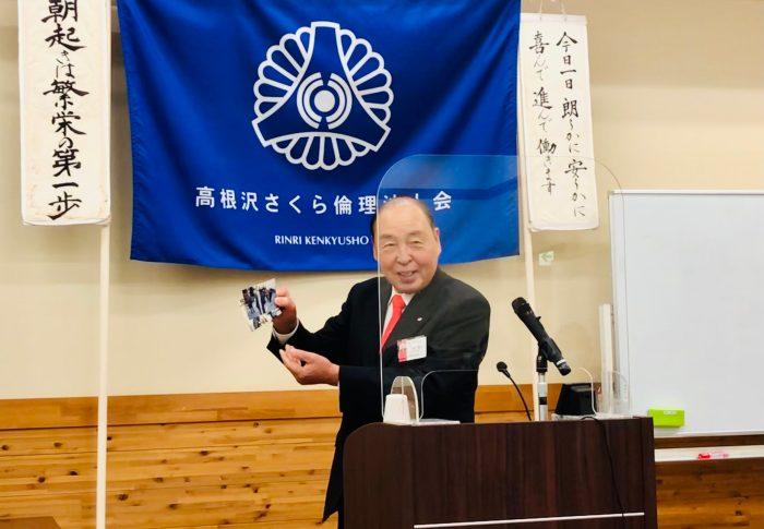 4月1日MS 真岡市準倫理法人会 上野徳治会長