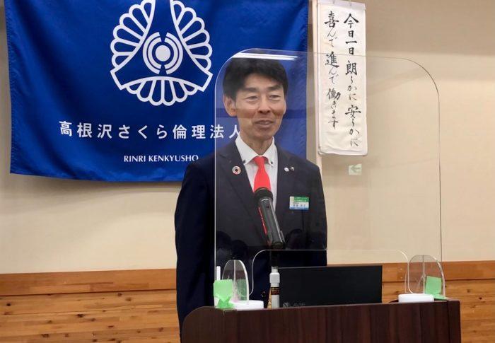 8月5日704回MS 栃木県倫理法人会 阿部欣文 宇都宮地区長