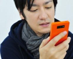 マイクロソフトがWindows Phone 8を発表しました